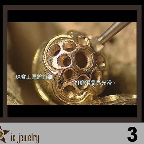 图解LV珠宝首饰制作全过程图片