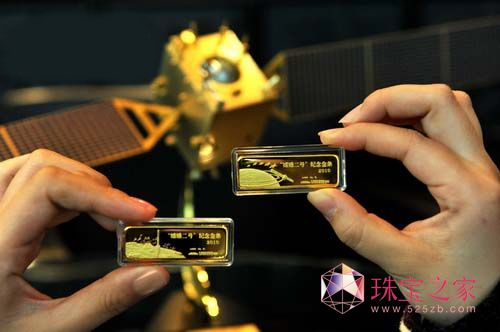 国博嫦娥二号纪念金条 限量发行