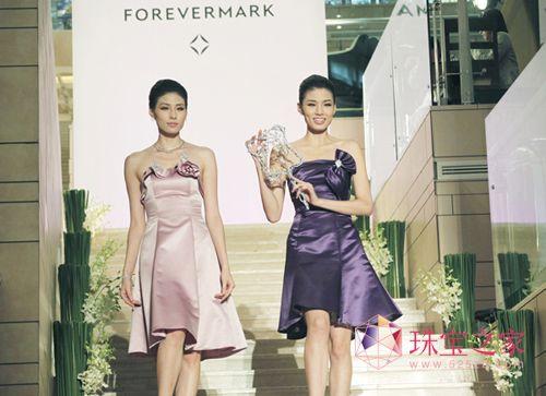 "爱伦斯特Forevermark""珍贵""美钻中国巡展"