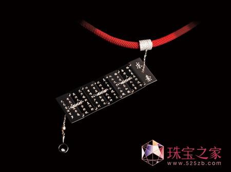 设计师支招:珠宝选购和首饰佩戴
