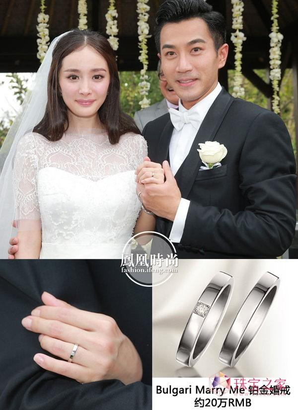 杨幂的婚纱来自于中国设计师王培沂,结婚对戒来自宝格丽(bvlgari)