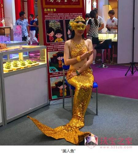 中国沈阳国际珠宝展的珠宝精品靓影