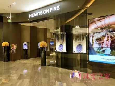 美国珠宝HEARTS ON FIRE登陆星城长沙